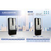 供应全众饮水设备特色节能饮水机 优质节能饮水机安装