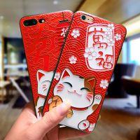 五鸿iPhone5/6/7/8/X新年招财猫浮雕手机壳华为小米OPPOVIVO批发