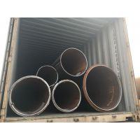 平凉现货供应L415m 大口径直缝埋弧焊钢管蒂瑞克管道