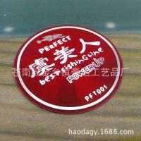 厂家直销高光标牌 鱼线标 CD纹铝牌  标牌制作 价格优惠