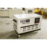 移动式10kw静音汽油发电机组