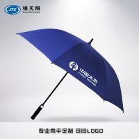 锦天翔广告雨伞定制 纤维遮阳广告伞 高尔夫太阳伞20年实力工厂