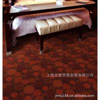 供应羊毛地毯、尼龙地毯、丙纶地毯 、方块地毯