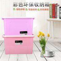 厂家直销东骏塑料手提收纳箱家用透明防潮杂物整理箱带盖收纳盒