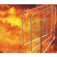 单片铯钾防火玻璃具有良好的透光和防火阻燃性能。在 1000摄氏度的火 焰中能保持 90-180分钟不