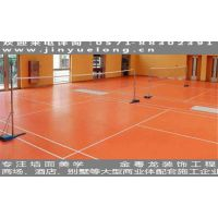 环氧树脂漆专业定制免费上门测量服务杭州金粤龙环氧树脂漆