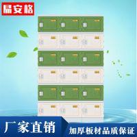 305塑料更衣柜储物柜批发零售
