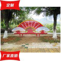 社会主义价值观牌 中国梦扇形造型公益广告牌 核心价值观牌制作厂家