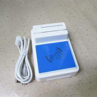 华大HD-100多合一读卡器 二代证 社保卡读卡器