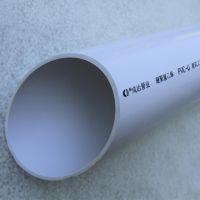 PVC实壁排水管下水管雨水管厂家直销落水管材管件