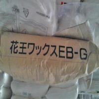 华南代理:日本花王EBS分散剂 EB-G白色超细粉 颜料扩散粉、爽滑剂 优级品