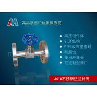 高压气体专用不锈钢进口针型阀J41W