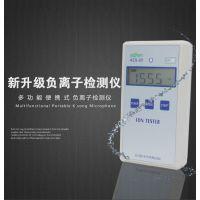负离子眼镜检测仪AES-20 陶瓷木板矿石负离子浓度测量仪