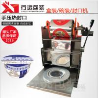 卤味盒封膜机盒子封口机 手动餐盒封口机 手动餐碗包装机 广州行远包装