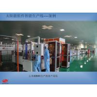 重庆太阳能组件生产线|太阳能光伏电池组件生产线方案与报价