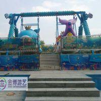 热卖生态公园游艺设备儿童海底旋风广东生产厂家现货