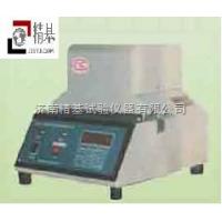 纸张柔软度仪ZRR-1000