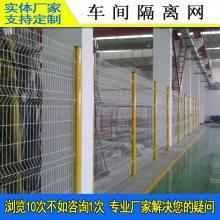 海口物流园防护网价格 海南车间隔离网厂家 小区防盗护栏