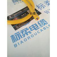 水密PE材质防水电缆 深圳水密线缆