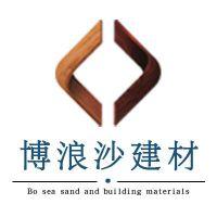 广州博浪沙建材有限公司