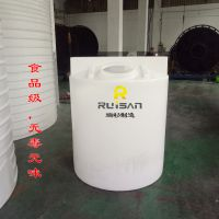 2吨PE防腐搅拌桶 2000L加药装置 储水桶 连云港瑞杉制造