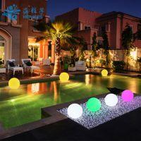 海粒子七彩草坪灯室外照明灯具led圆球灯加工