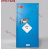 易燃化学品专用柜(保险柜)