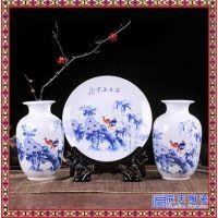 景德镇陶瓷摆件花瓶三件套客厅摆设简约陶瓷中式陶艺装饰瓶