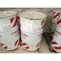 供应阿克苏抗燃油 电厂专用抗燃液压油