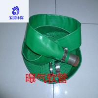 宝能直销污水曝气软管 可变孔软管 高效曝气设备