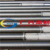 广兴滤材139.7带基管滤水管绕丝滤水管高透水率防砂筛管