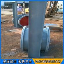 气动挡板门 电动隔绝门 齐鑫实力决定品质,专业认证