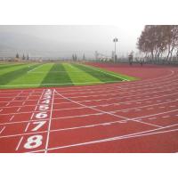 供应13毫米厚复合型塑胶跑道材料价钱 400米标准跑道施工厂家