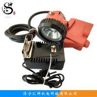 KL-4LM(A)泛光防爆头灯 LED防爆锂电矿灯头灯 带充电器