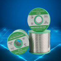 供应格润免清洗焊锡线0.8mm无铅环保 品质优良