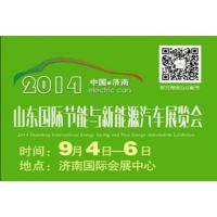 圣阳蓄电池公司晋中分部销售12V80AH免维护铅酸蓄电池