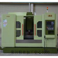 直供厂家台湾荣田数控加工中心RT1060V 1060加工中心高精密
