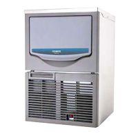 HOSHIZAKI星崎艾世铭SRM-140A 方块机 ICE MATE商用制冰机 奶茶店65kg/天