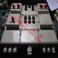 荣成防爆电磁起动箱 BXQ51-12K防爆电磁起动箱的