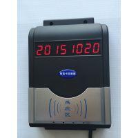 洗澡控水设备 节水扣费热水器 ic卡淋浴打卡机 充值水控系统