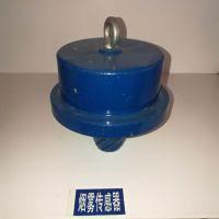热销GQQ5矿用本质安全型烟雾传感器 金科星皮带保护烟雾传感器
