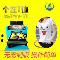 济南溪海XH-150A1服装印花机山东个性定制T恤打印机数码直喷印刷设备