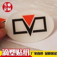 厂家加工定制外贸出口水晶滴塑不干胶PVC滴胶LOGO水晶滴胶贴纸