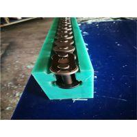 东兴生产举重机专用导轨 高精度链条导向件 超高分子量聚乙烯耐磨导轨条