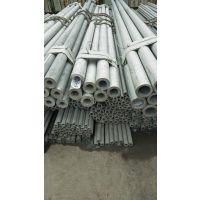 群名304不锈钢无缝钢管抗腐蚀耐酸碱品种齐全