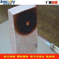 防火保温真金板新型外墙保温材料 透气不透水