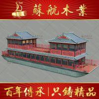 画舫船厂家定制各种规格水上游船观光船