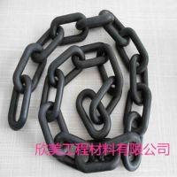 欣美海边防护链k511-48塑钢防护链