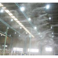 汽水雾化加湿设备车间加湿系统工业加湿工程