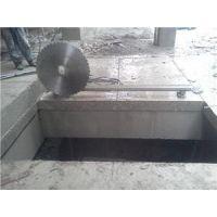 塘沽专业拆除室内拆除混凝土墙体楼板楼梯无振动拆除